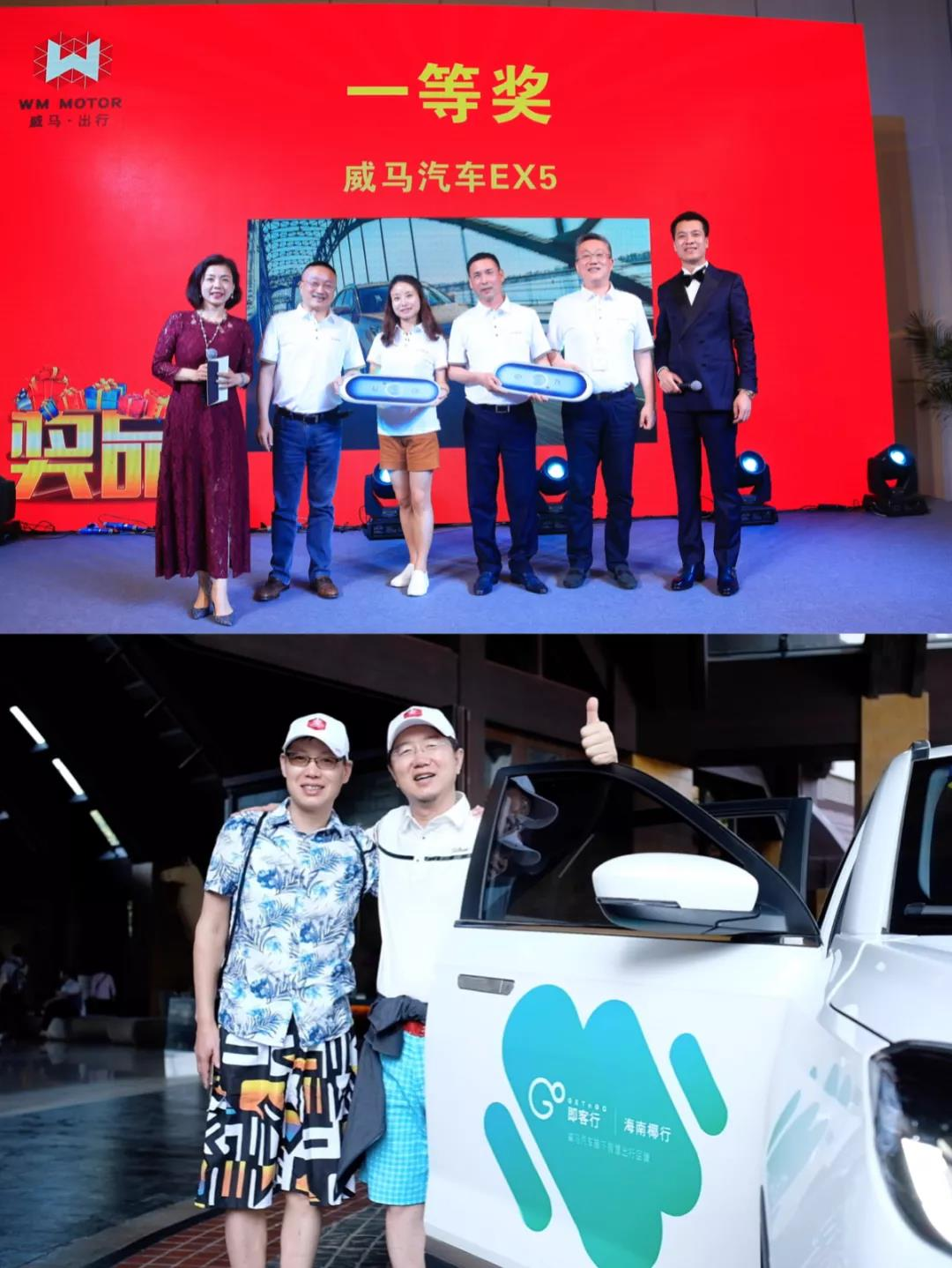 东莞新势力流量王_A股'牛味渐浓',新势力造车的'牛市'来了吗? - 行业新闻 ...