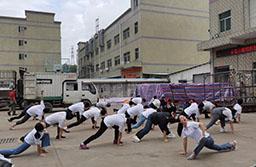 瑜伽与工厂生活