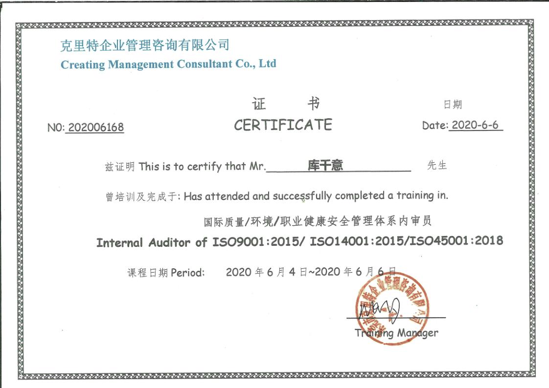 鹏锦机械易胜博大小球有限公司员工获得克里特咨询管理有限公司质量内审员证书